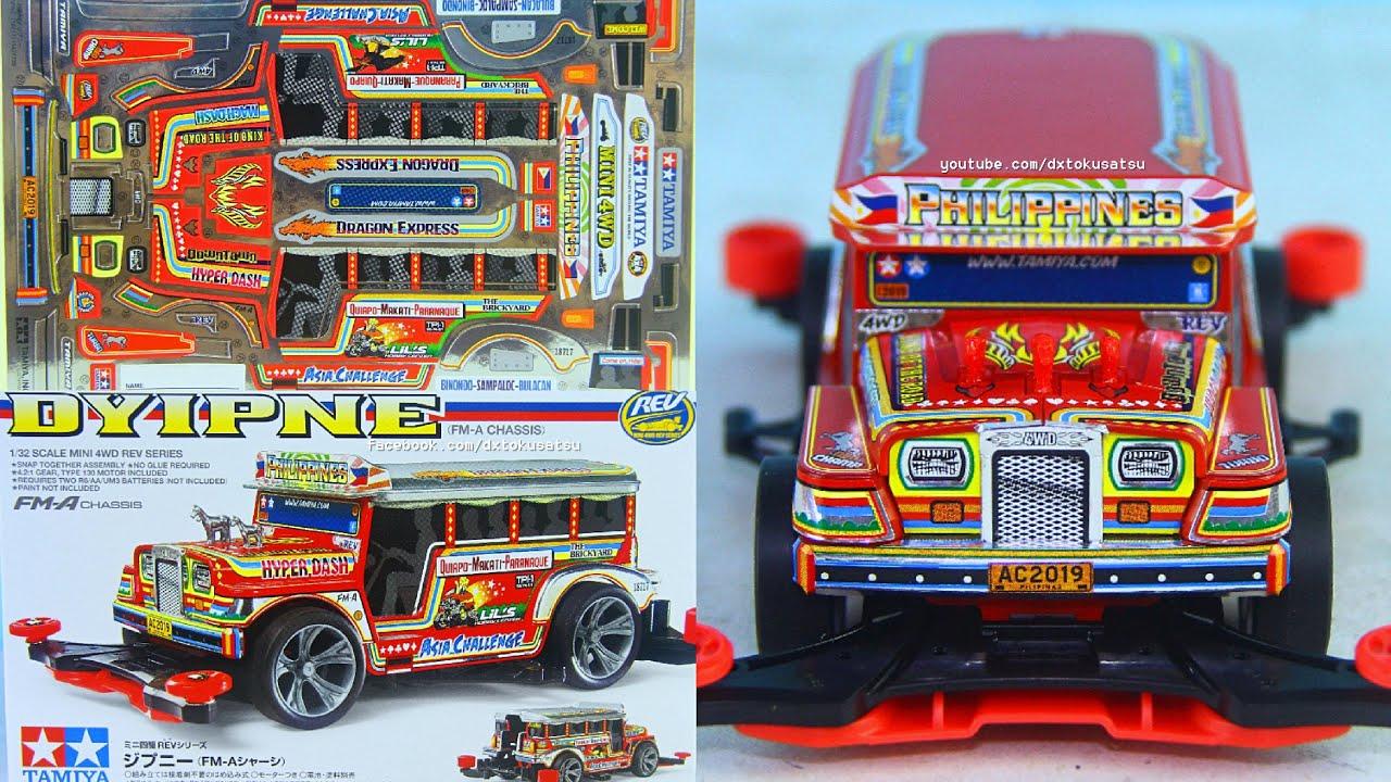 Tamiya 18717 1//32 Mini 4WD REV Series PHILIPPINES DYIPNE Jeepney