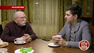 «Яхочу жить дальше!»— Армен Джигарханян откровенно рассказал Дмитрию Борисову освоих отношениях.