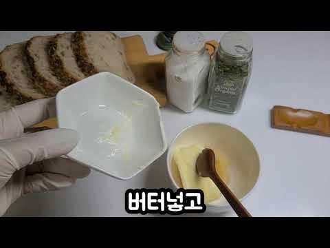 신라명과 호밀빵