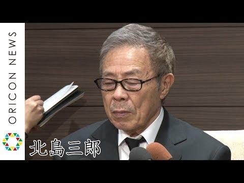 北島三郎次男死去に沈痛 憔悴の表情で涙みせる 死因は心不全