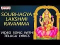 Download Sampradaya Mangala Harathulu ~ Sowbhagya Laxmi Ravamma Telugu  Song ~ Album Vol 02 MP3 song and Music Video