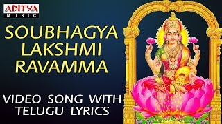 Sampradaya Mangala Harathulu ~ Sowbhagya Laxmi Ravamma Video Song ~ Album Vol 02