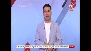 خالد الغندور: توقعت تعادل الإسماعيلي مع الأهلي.. والتتويج بالدوري أصبح في أيدي الزمالك(فيديو)