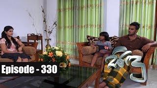 Sidu |  Episode 330  10th November 2017 Thumbnail