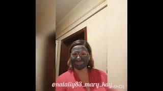 Маска на основе активированого угля для глубокого очищения кожи лица ClearProof челендж