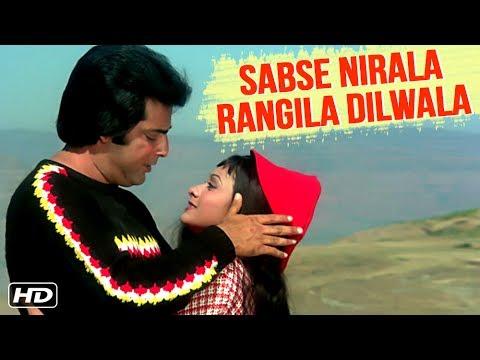 Sabse Nirala Rangila (HD) | Agent Vinod Songs | Kishore Kumar Hit Songs | Raam Laxman