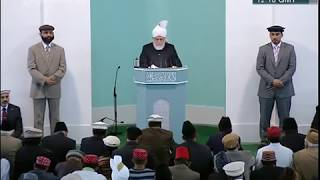 English Friday Sermon 8th June 2012 - Islam Ahmadiyya