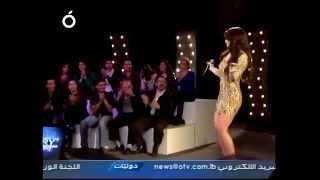 hot arab celebrity