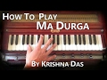 Download How to play Ma Durga by Krishna Das on Harmonium MP3 song and Music Video