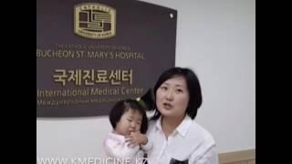 Онкология в Корее