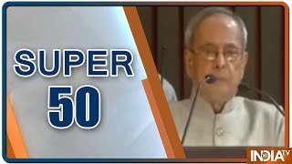 Super 50 : NonStop News | May 21, 2019