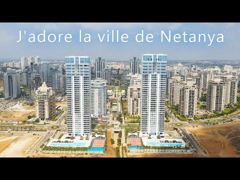 NETANYA - Very Beautiful City In ISRAEL