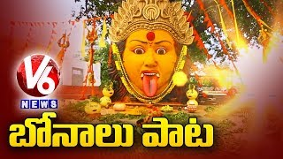 bathukamma songs dj