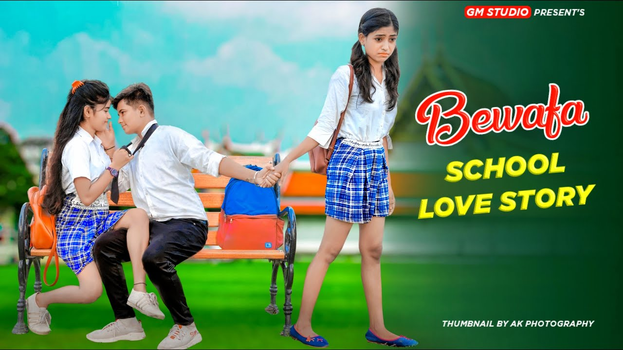 Muje Ishq Sikha Karke | Bewafa School Love Story | Sneh Upadhya | Heart Touching Love Story | GMST