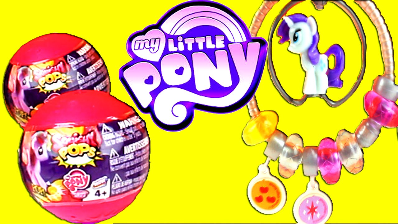 Squishy Pops Blind Bags : My Little Pony Squishy Pops MLP Blind Bag Surprise Opening Charm Bracelet Pinkie Pie - YouTube