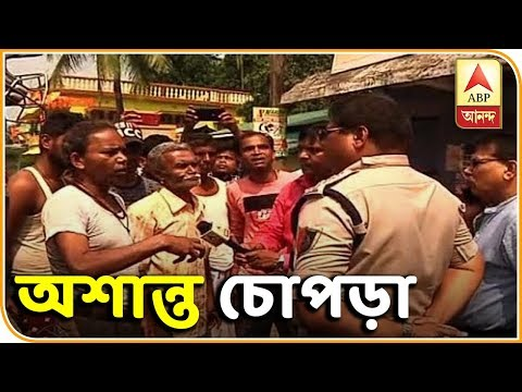 Chopra violent on Poll day as bombs hurled, shots fired   ABP Ananda