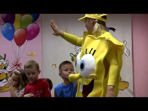 Детский клуб «Kinder Party» | День рождения Губка Боб | RindaVideo | Киев