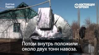 Семья в Кыргызстане вырабатывает собственный биогаз ... из навоза(Год назад житель Таласа Кенжекул Жумашев решил, что тратит слишком много денег на газ и электричество. Тогд..., 2016-04-13T14:44:50.000Z)