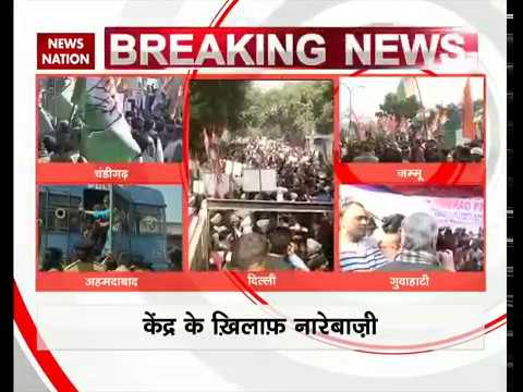 Congress kicks off protest against demonetisation, workers gherao RBI offices in Delhi