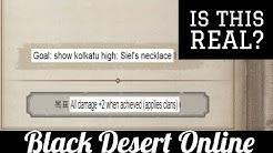 Black Desert | Aakman's Claw Quest Series Walkthrough | Never Hunt