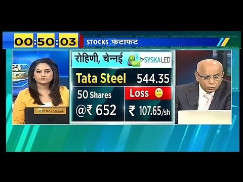 | Stock fatafat | Tata steel,NCC Ltd,KPIT Tech,HDFC AMC,NBCC Ltd,RBL Bank,Shriram Trans.CNBC Awaaz.