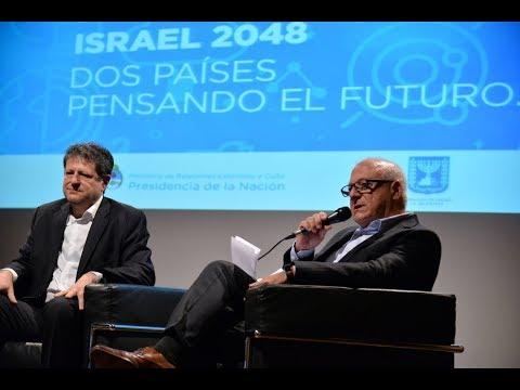 Jornada Argentina 2030 - Israel 2048: dos países pensando el futuro (VIDEO - Parte I)