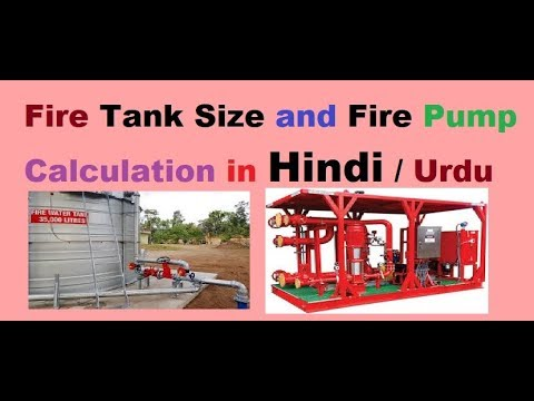 Fire Fighting- Fire Water Tank Size and Fire Pump Capacity Calculation in  Hindi / Urdu