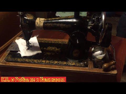 Старинная швейная машинка Подольск СССР которой 80 лет и она отлично шьет.Советская швейная машина.