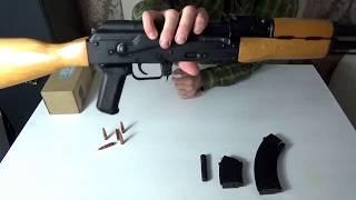 Jagd und Sport Cugir AK47 7,62x39 WS1-63 SB