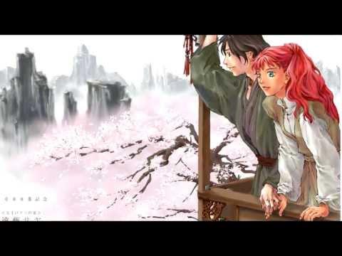 [The Twelve Kingdoms] 十二国記 (Juuni Kokki) - Lovers (Jia Peng Fang)