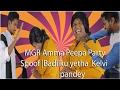 MGR Amma Peepa Party spoof Badilku yetha kelvi Video Meme