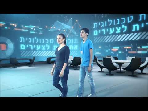 IDF Telecommunications Unit