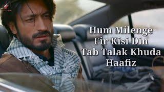 Khuda Haafiz Title Track Lyrics - Vidyut Jammwal | Shivaleeka O| Mithoon, Vishal Dadlani, Sayeed Q Thumb