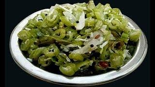 Beans poriyal recipe in Tamil /  பீன்ஸ் பொரியல்.mp3