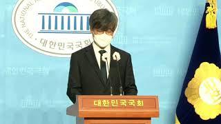 전광훈 보석 취소 재수감,  법원과 김용민 사과나무 정…