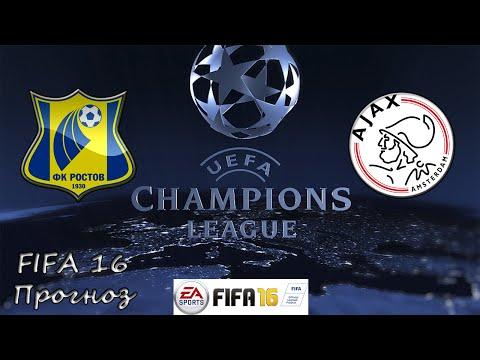 Футбол - Матч ТВ