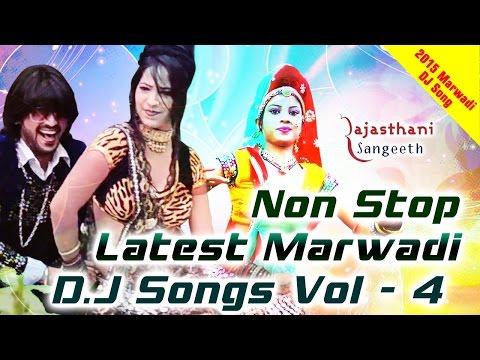 नॉन स्टॉप DJ सोंग्स  part  --4   --सुपरहिट मारवाड़ी एल्बम सांग्स  --SAV Rajasthani  - HD VIDEO