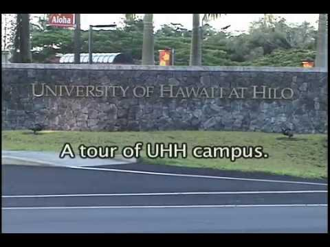 Tour of the UH Hilo Campus