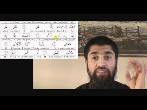 Surah 79 Wisam Sharieff Follow up