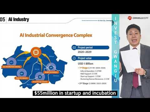 [2020 Gwangju web seminar] Gwangju's Industrial&Investment environment(Invest Gwangju) image