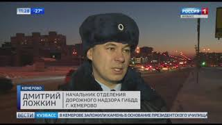 В Кемерове брошенные машины мешают дорожникам чистить улицы