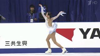 Лим Ын Су. Короткая программа. Женщины. NHK Trophy. Гран-при по фигурному катанию 2019/20