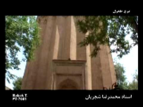 Shajarian 1