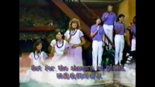 Gospel - There Shall Be Showers Of Blessing by Heritage Singers (with lyrics)
