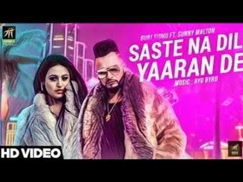 Dil Yaaran De official Song Video Gurj Sidhu FTBYG Byrd Latest Punjabi Song