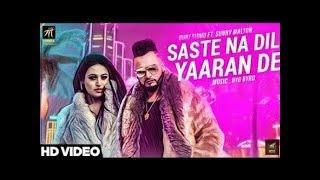 Dil Yaaran De official Song Video Gurj Sidhu FT  BYG Byrd Latest Punjabi Song