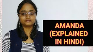 AMANDA by ROBIN KLEIN    Explained in Hindi   