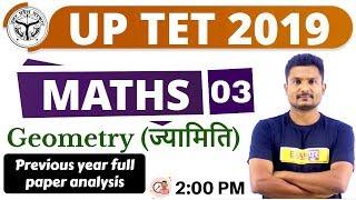 CLASS 03 || #UPTET 2019 || MATHS || Geometry || By Vikas Sir