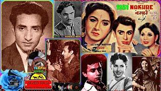 *.G.M.DURRANI-Film-NAKHRE-{1951}~Jitna Bhulavo Ge Mujhe~[My Fav-Best Audio].*
