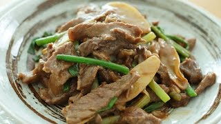 Stir fried Beef with Ginger and Spring Onions - 姜葱牛肉